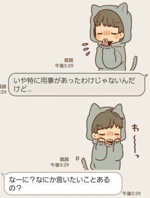 【人気スタンプ特集】素直になるスタンプ ご! スタンプ (5)