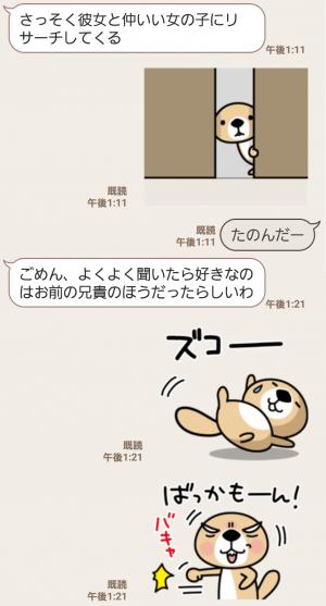 【人気スタンプ特集】動け!突撃!ラッコさん スタンプ (7)