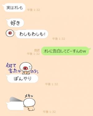 【人気スタンプ特集】ゆる~いゲゲゲの鬼太郎6 スタンプ (7)