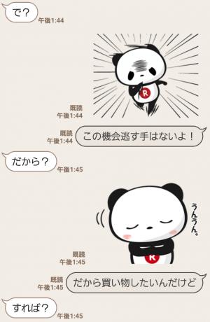 【限定無料スタンプ】お買いものパンダ スタンプ(2016年10月24日まで) (10)