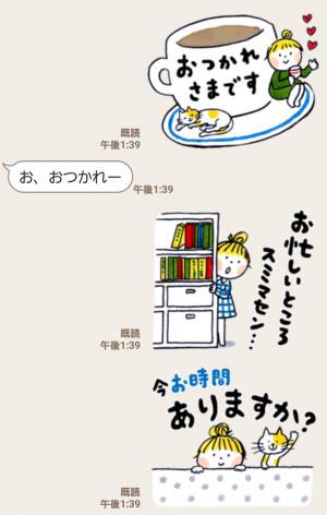 【人気スタンプ特集】仲良しともだち お仕事ことば スタンプ (3)
