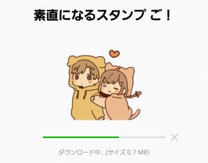 【人気スタンプ特集】素直になるスタンプ ご! スタンプ (2)