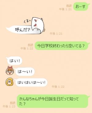 【人気スタンプ特集】ゆる~いゲゲゲの鬼太郎6 スタンプ (3)