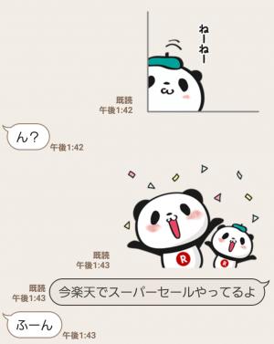 【限定無料スタンプ】お買いものパンダ スタンプ(2016年10月24日まで) (8)