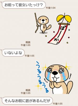 【人気スタンプ特集】動け!突撃!ラッコさん スタンプ (3)