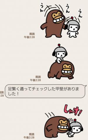【限定無料スタンプ】けんさく と えんじん スタンプ(2016年11月07日まで) (7)