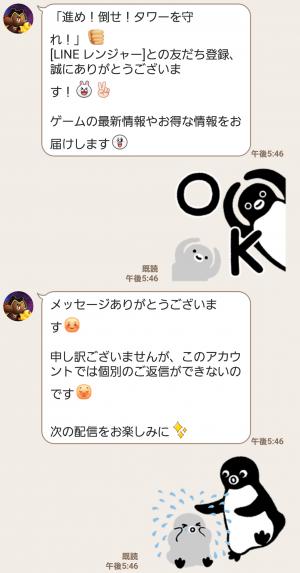 【限定無料スタンプ】名探偵コナン×レンジャーコラボレーション スタンプ(2016年10月31日まで) (6)