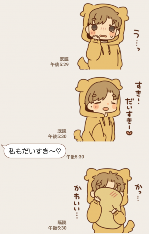 【人気スタンプ特集】素直になるスタンプ ご! スタンプ (6)