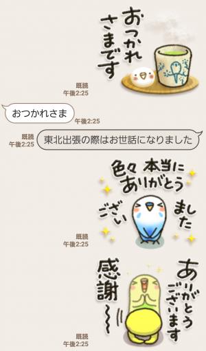 【人気スタンプ特集】インコちゃん活躍の年! スタンプ (3)