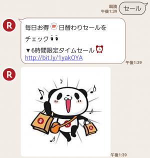 【限定無料スタンプ】お買いものパンダ スタンプ(2016年10月24日まで) (5)