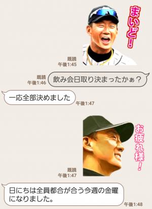 【人気スタンプ特集】金本知憲 スタンプ (3)