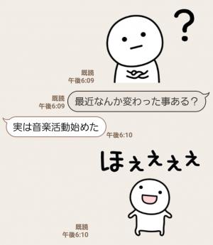 【人気スタンプ特集】可もなく不可もないスタンプです。うるせぇ スタンプ (4)