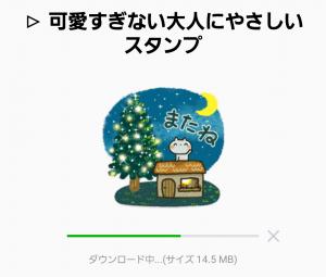 【人気スタンプ特集】▷ 可愛すぎない大人にやさしいスタンプ (2)