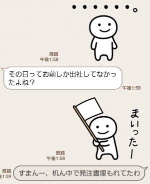 【人気スタンプ特集】動く♪別にいいじゃん スタンプ (6)