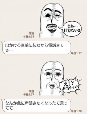 【人気スタンプ特集】Mrジェイムスの本音がバレるスタンプ (9)