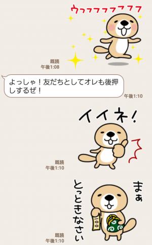 【人気スタンプ特集】動け!突撃!ラッコさん スタンプ (6)