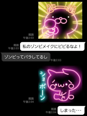 【人気スタンプ特集】★光るネオンスタンプ☆2彡 スタンプ (7)