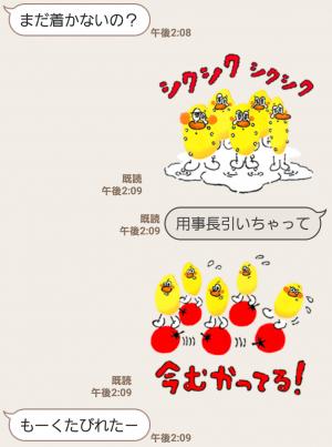 【隠し無料スタンプ】リゾットの妖精 RISOTTO'S スタンプ (3)