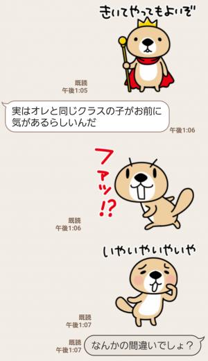 【人気スタンプ特集】動け!突撃!ラッコさん スタンプ (4)