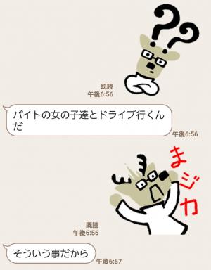 【隠し無料スタンプ】カクカク・シカジカ スタンプ(2017年03月09日まで) (15)