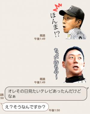 【人気スタンプ特集】金本知憲 スタンプ (4)