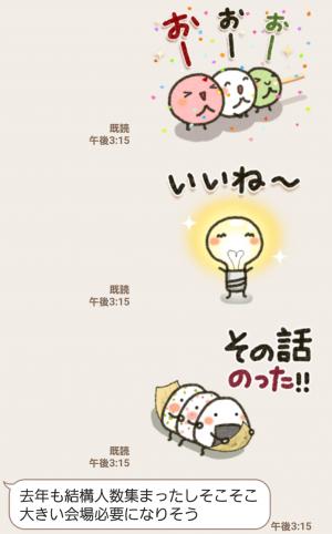 【人気スタンプ特集】▷ 可愛すぎない大人にやさしいスタンプ (4)