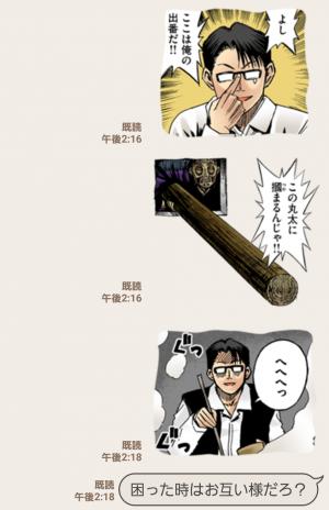 【人気スタンプ特集】彼岸島 スタンプ (4)