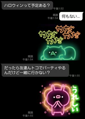 【人気スタンプ特集】★光るネオンスタンプ☆2彡 スタンプ (3)