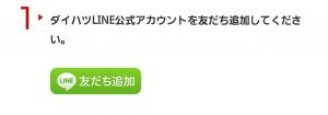 【隠し無料スタンプ】カクカク・シカジカ スタンプ(2017年03月09日まで) (3)
