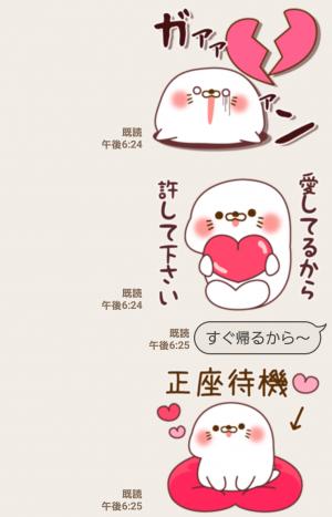 【人気スタンプ特集】ゲスくま毒舌あざらし♥ラブ編♥あざらし側 スタンプ (5)