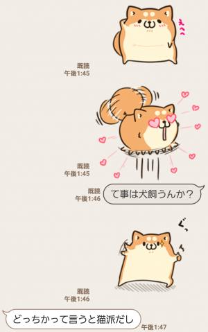 【人気スタンプ特集】ボンレス犬 Vol.5 スタンプ (5)