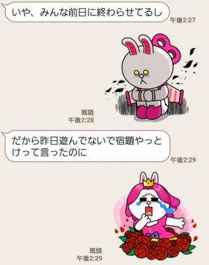 【隠し無料スタンプ】LINE ラッシュ スタンプ(2016年11月07日まで) (14)
