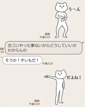 【人気スタンプ特集】キモ激しく動く★ベタックマ スタンプ (7)