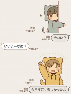 【人気スタンプ特集】素直になるスタンプ ご! スタンプ (3)