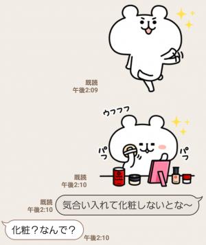 【限定無料スタンプ】江原道×ゆるくま コラボスタンプ第1弾! スタンプ(2016年11月07日まで) (8)