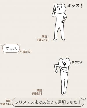【人気スタンプ特集】キモ激しく動く★ベタックマ スタンプ (3)