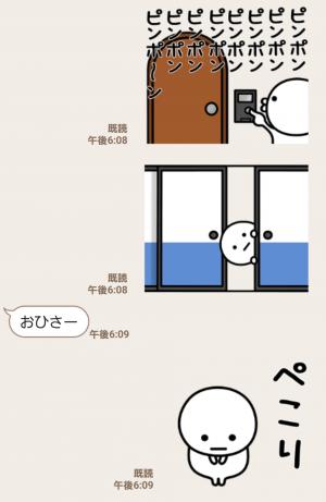 【人気スタンプ特集】可もなく不可もないスタンプです。うるせぇ スタンプ (3)