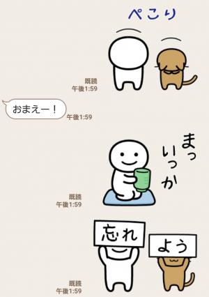 【人気スタンプ特集】動く♪別にいいじゃん スタンプ (7)