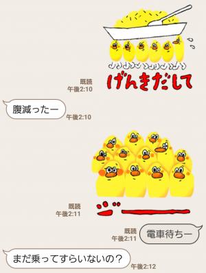 【隠し無料スタンプ】リゾットの妖精 RISOTTO'S スタンプ (4)