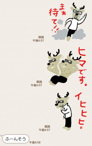 【隠し無料スタンプ】カクカク・シカジカ スタンプ(2017年03月09日まで) (14)