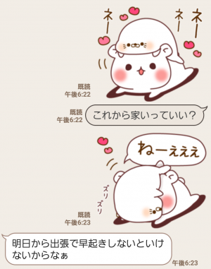 【人気スタンプ特集】ゲスくま毒舌あざらし♥ラブ編♥あざらし側 スタンプ (4)