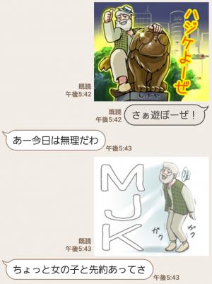 【人気スタンプ特集】「アルプスの少女ハイジ」ちゃらおんじ編5 スタンプ (4)