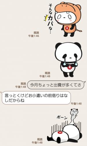 【限定無料スタンプ】お買いものパンダ スタンプ(2016年10月24日まで) (11)