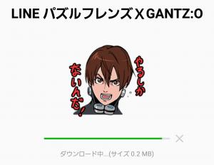 【限定無料スタンプ】LINE パズルフレンズXGANTZO スタンプ(2016年10月28日まで) (4)