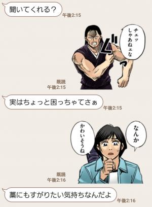 【人気スタンプ特集】彼岸島 スタンプ (3)