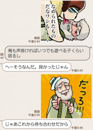 【人気スタンプ特集】「アルプスの少女ハイジ」ちゃらおんじ編5 スタンプ (6)