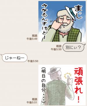 【人気スタンプ特集】「アルプスの少女ハイジ」ちゃらおんじ編5 スタンプ (8)