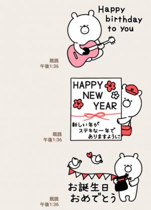【人気スタンプ特集】▶︎イベントで使えるくまさん!誕生日正月 スタンプ (5)