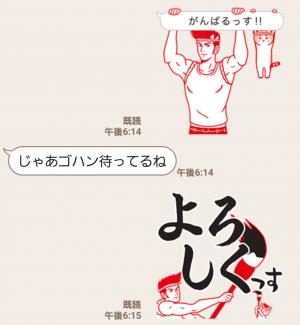 【限定無料スタンプ】飛び出す!旬之介&ニャンノスケ スタンプ(2016年11月14日まで) (7)