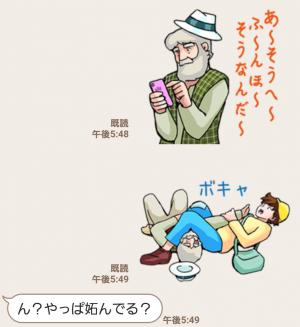 【人気スタンプ特集】「アルプスの少女ハイジ」ちゃらおんじ編5 スタンプ (7)